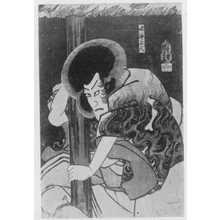 Utagawa Kuniyoshi: 「鳴神上人」 - Ritsumeikan University