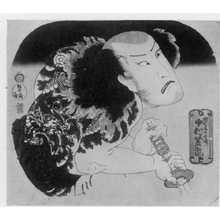 Utagawa Sadahide: 「中村芝翫」 - Ritsumeikan University