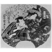 貞虎: 「市川団十郎」「岩井紫若」 - Ritsumeikan University