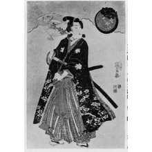 Utagawa Kunisada: 「今様大津絵」 - Ritsumeikan University