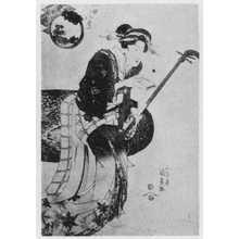 Utagawa Kunisada: 「集女八景」 - Ritsumeikan University