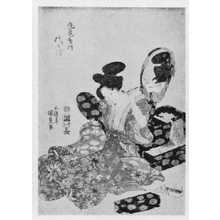 Utagawa Kunisada: 「丸屋内代々浦」 - Ritsumeikan University