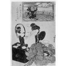 Utagawa Kunisada: 「御誂絵馬画 三廻稲荷額ノ内」 - Ritsumeikan University