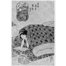 Utagawa Kunisada: 「当時高名会席画」 - Ritsumeikan University