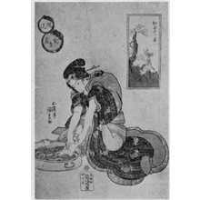 歌川国貞: 「風流相性づくし」 - 立命館大学