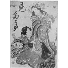 Utagawa Kunisada: 「見立江戸花六歌仙 右」 - Ritsumeikan University