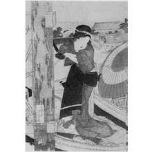 Utagawa Kunisada: 「江戸両国橋間の涼み 左」 - Ritsumeikan University