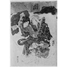 歌川国貞: 「水無月富士の夕立 左」 - 立命館大学