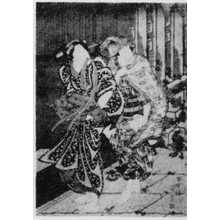 Utagawa Kunisada: 「三囲の夕立 左」 - Ritsumeikan University