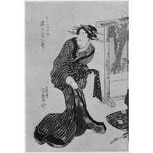 Utagawa Kunisada: 「尾上菊五郎」 - Ritsumeikan University