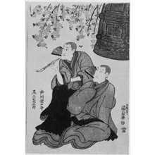 Utagawa Kunisada: 「市川団十郎」「尾上菊五郎」 - Ritsumeikan University