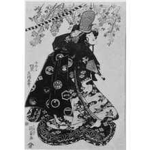 Utagawa Kunisada: 「坂東三津五郎 白拍子」 - Ritsumeikan University