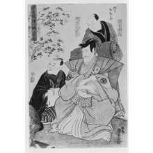 Utagawa Kunisada: 「楽屋錦絵二編」「松本幸四郎」「坂東大吉」 - Ritsumeikan University