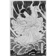 Utagawa Kunisada: 「坂東三津五郎」 - Ritsumeikan University