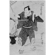 Utagawa Kunisada: 「浅尾勇次郎」 - Ritsumeikan University