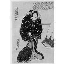 Utagawa Kunisada: 「岩井半四郎」 - Ritsumeikan University