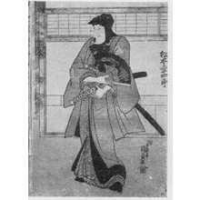 Utagawa Kunisada: 「松本幸四郎」 - Ritsumeikan University