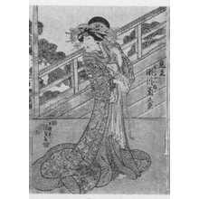 Utagawa Kunisada: 「瀬川菊之丞」 - Ritsumeikan University