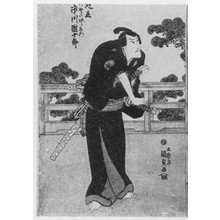 Utagawa Kunisada: 「市川団十郎」 - Ritsumeikan University