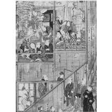 Utagawa Kunisada: 「森田座顔見世楽屋図 2」 - Ritsumeikan University