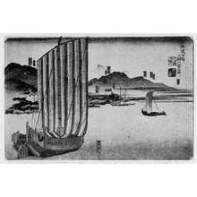 Utagawa Kuniyoshi: 「東海道五十三駅六宿名所」 - Ritsumeikan University