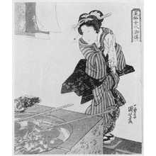 歌川国芳: 「風俗女水滸伝」 - 立命館大学