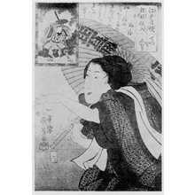 Utagawa Kuniyoshi: 「江戸自慢程好仕入れてっぽうしぼり」 - Ritsumeikan University