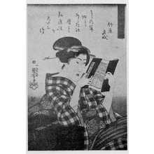 Utagawa Kuniyoshi: 「縞揃女弁慶」 - Ritsumeikan University