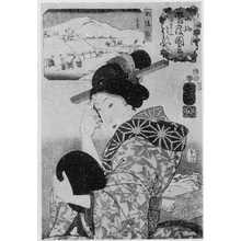 Utagawa Kuniyoshi: 「山海相度図会」 - Ritsumeikan University