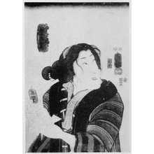 Utagawa Kuniyoshi: 「橋本屋白糸」 - Ritsumeikan University