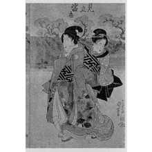 Utagawa Kuniyoshi: 「見立当世士農工商 右」 - Ritsumeikan University