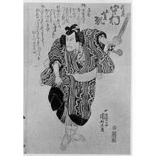Utagawa Kuniyoshi: 「中村芝翫」 - Ritsumeikan University