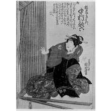 Utagawa Kuniyoshi: 「中村歌六」 - Ritsumeikan University