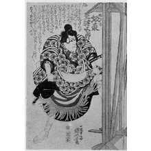 Utagawa Kuniyoshi: 「坂東三津五郎」 - Ritsumeikan University
