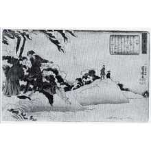 Utagawa Kuniyoshi: 「二十四孝童子鑑」 - Ritsumeikan University
