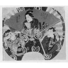 Utagawa Sadahide: (菊五郎の清水清玄) - Ritsumeikan University