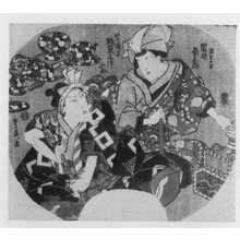 Utagawa Sadahide: 「岩井粂三郎」「坂東三津五郎」 - Ritsumeikan University