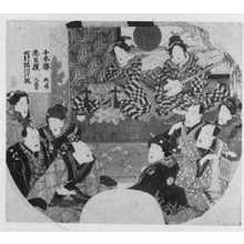 Utagawa Sadahide: (娘浄瑠璃) - Ritsumeikan University