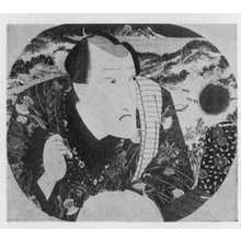 歌川貞秀: (尾上菊五郎) - 立命館大学