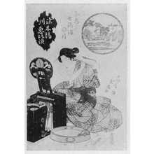 貞虎: 「東七福詣の内」 - Ritsumeikan University