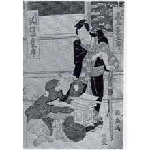 国金: 「尾上菊五郎」「沢村四郎五郎」 - Ritsumeikan University