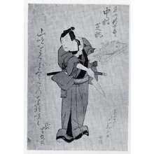 Katsukawa Shunzan: 「中村芝翫 佐竹新十郎」 - Ritsumeikan University