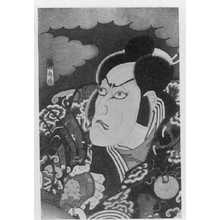 Utagawa Kunimasu: (熊谷直実) - Ritsumeikan University