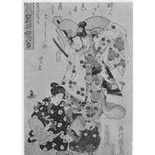 Nishikawa Sukenobu: 「岩井紫若 白拍子」 - Ritsumeikan University