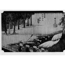 歌川広重: 「東海道五十三次」 - 立命館大学