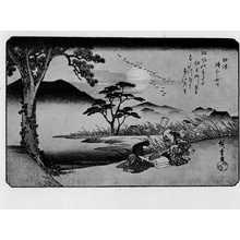 Utagawa Hiroshige: 「諸国六玉川」 - Ritsumeikan University