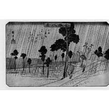 Utagawa Hiroshige: 「金沢八景」 - Ritsumeikan University
