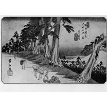 Utagawa Hiroshige: 「木曽街道六十九次」 - Ritsumeikan University
