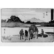 歌川広重: 「行書東海道五十三次」 - 立命館大学