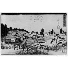 Utagawa Hiroshige: 「隅田川八景」 - Ritsumeikan University